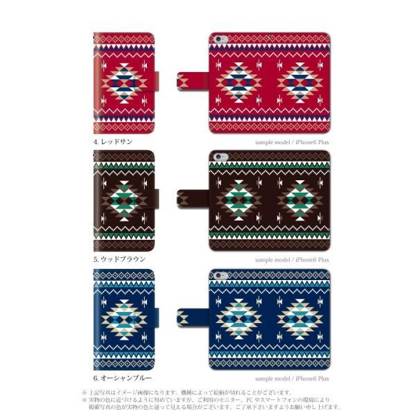 スマホケース 手帳型 全機種対応 iphone8 iPhone XR AQUOS r3 sense2 ケース Xperia 1 ace xz3 xz2 GALAXY S10 携帯ケース アンドロイド エスニック|kintsu|03