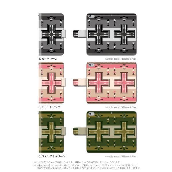 スマホケース 手帳型 全機種対応 iphone8 iPhone XR AQUOS r3 sense2 ケース Xperia 1 ace xz3 xz2 GALAXY S10 携帯ケース アンドロイド エスニック|kintsu|04