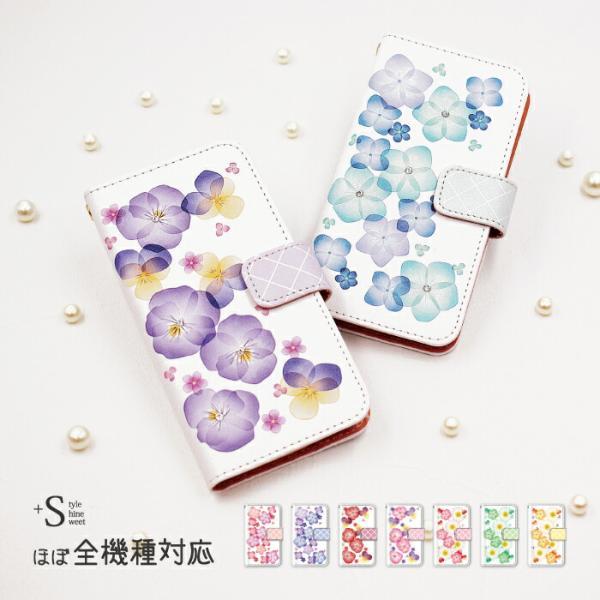 スマホケース 手帳型 全機種対応 iphone8 iPhone XR AQUOS r3 sense2 ケース Xperia 1 ace xz3 xz2 GALAXY S10 携帯ケース アンドロイド 花柄|kintsu