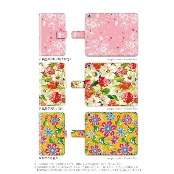 スマホケース 手帳型 全機種対応 iphone8 iPhone XR AQUOS r3 sense2 ケース Xperia 1 ace xz3 xz2 GALAXY S10 携帯ケース アンドロイド 花柄|kintsu|03