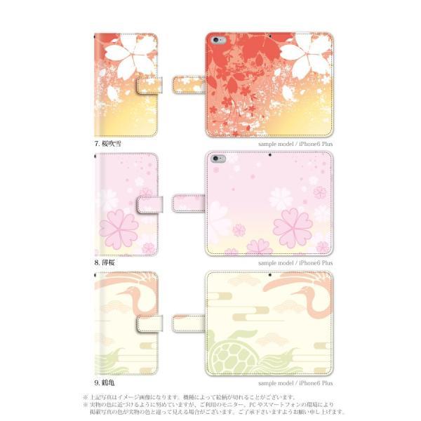 スマホケース 手帳型 全機種対応 iphone8 iPhone XR AQUOS r3 sense2 ケース Xperia 1 ace xz3 xz2 GALAXY S10 携帯ケース アンドロイド 和柄|kintsu|04