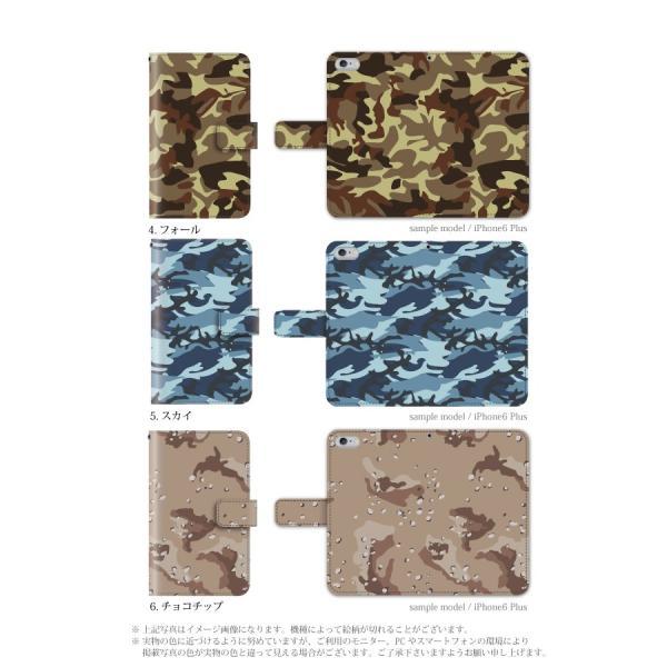 スマホケース 手帳型 全機種対応 iphone8 iPhone XR AQUOS r3 sense2 ケース Xperia 1 ace xz3 xz2 GALAXY S10 携帯ケース アンドロイド 迷彩|kintsu|03