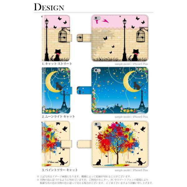 スマホケース 手帳型 全機種対応 iphone8 iPhone XR AQUOS r3 sense2 ケース Xperia 1 ace xz3 xz2 GALAXY S10 携帯ケース アンドロイド ねこ|kintsu|02
