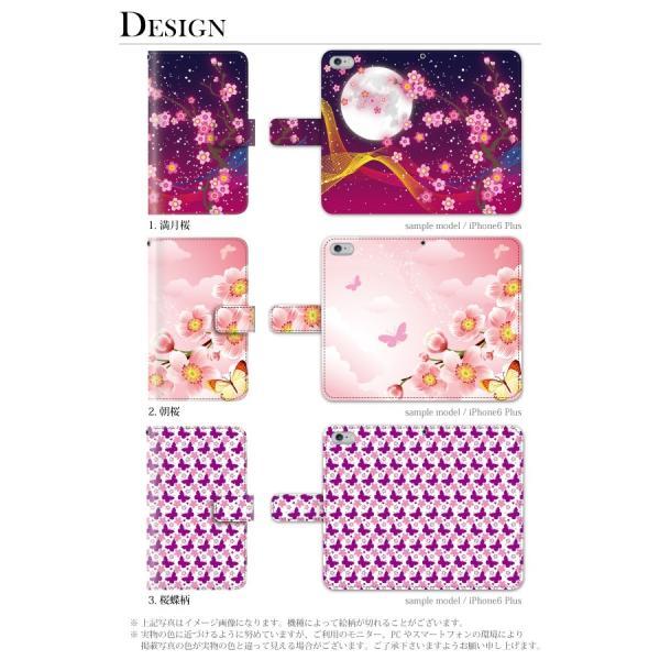 スマホケース 手帳型 全機種対応 iphone8 iPhone XR AQUOS r3 sense2 ケース Xperia 1 ace xz3 xz2 GALAXY S10 携帯ケース アンドロイド 花柄|kintsu|02