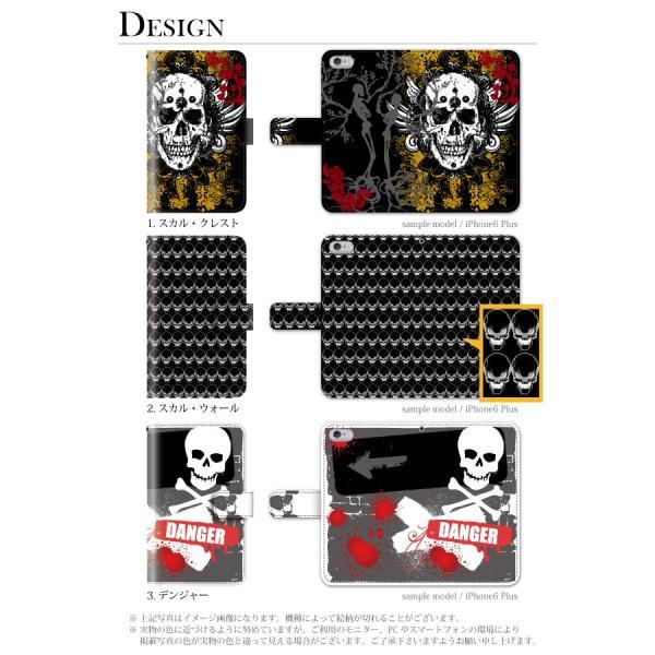 スマホケース 手帳型 全機種対応 iphone8 iPhone XR AQUOS r3 sense2 ケース Xperia 1 ace xz3 xz2 GALAXY S10 携帯ケース アンドロイド ドクロ|kintsu|02