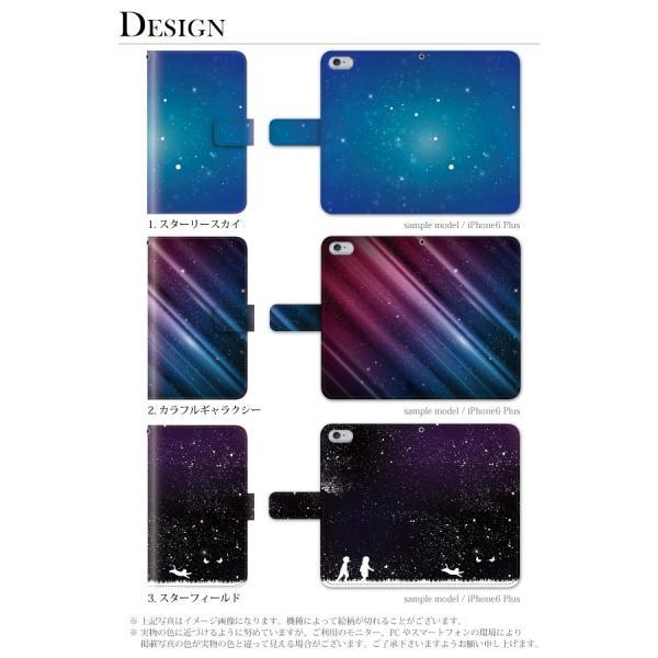 スマホケース 手帳型 全機種対応 iPhone11 pro max iphone8 iPhone XR AQUOS sense2 r3 ケース Xperia XZ3 1 Galaxy S10 携帯ケース アンドロイド 宇宙|kintsu|02