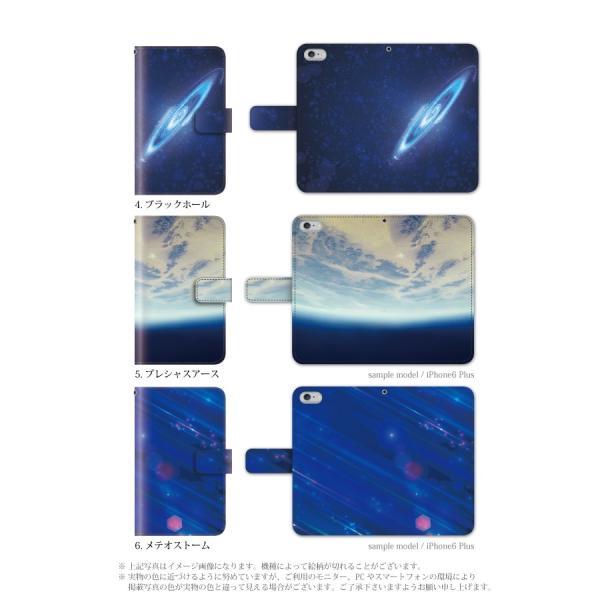 スマホケース 手帳型 全機種対応 iPhone11 pro max iphone8 iPhone XR AQUOS sense2 r3 ケース Xperia XZ3 1 Galaxy S10 携帯ケース アンドロイド 宇宙|kintsu|03