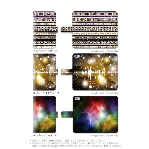 スマホケース 手帳型 全機種対応 iPhone11 pro max iphone8 iPhone XR AQUOS sense2 r3 ケース Xperia XZ3 1 Galaxy S10 携帯ケース アンドロイド 宇宙|kintsu|04