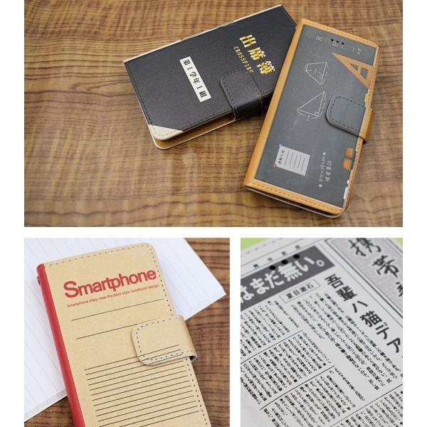 スマホケース 手帳型 全機種対応 iphone8 iPhone XR AQUOS r3 sense2 ケース Xperia 1 ace xz3 xz2 GALAXY S10 携帯ケース Y!mobile おもしろ kintsu 07