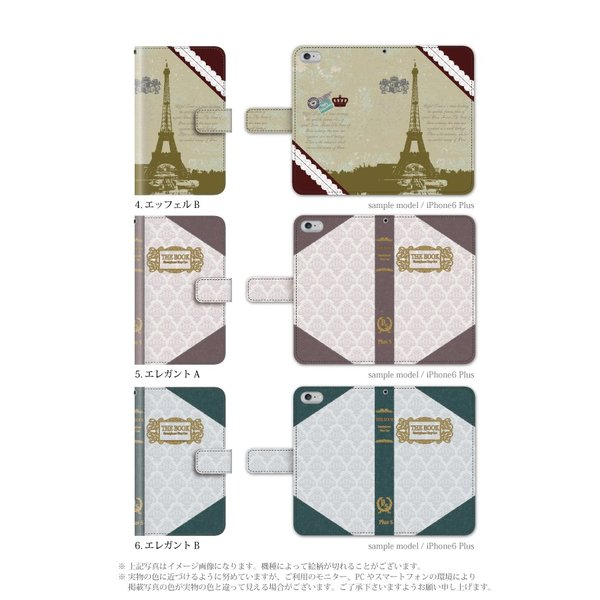 スマホケース 手帳型 全機種対応 iPhone11 pro max iphone8 iPhone XR AQUOS sense2 r3 ケース Xperia XZ3 1 Galaxy S10 携帯ケース アンドロイド 本|kintsu|03