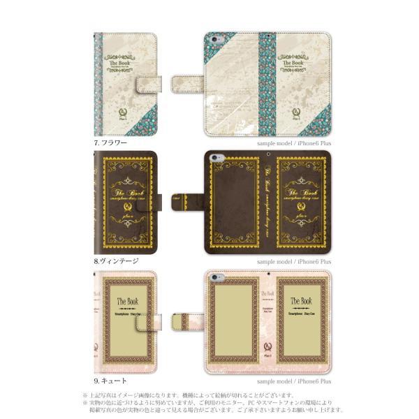 スマホケース 手帳型 全機種対応 iPhone11 pro max iphone8 iPhone XR AQUOS sense2 r3 ケース Xperia XZ3 1 Galaxy S10 携帯ケース アンドロイド 本|kintsu|04