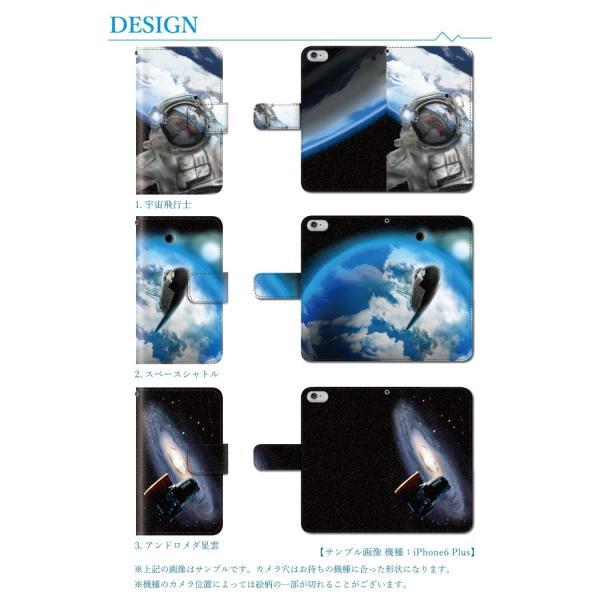 スマホケース 手帳型 全機種対応 iphone8 iPhone XR AQUOS r3 sense2 ケース Xperia 1 ace xz3 xz2 GALAXY S10 携帯ケース アンドロイド 宇宙|kintsu|02