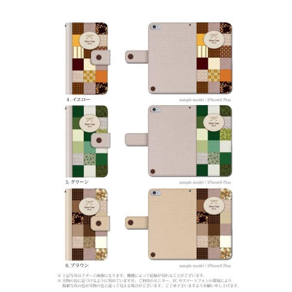 スマホケース 手帳型 全機種対応 iPhone11 pro max iphone8 iPhone XR AQUOS sense2 r3 ケース Xperia XZ3 1 Galaxy S10 携帯ケース アンドロイド おしゃれ kintsu 03