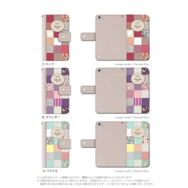 スマホケース 手帳型 全機種対応 iPhone11 pro max iphone8 iPhone XR AQUOS sense2 r3 ケース Xperia XZ3 1 Galaxy S10 携帯ケース アンドロイド おしゃれ kintsu 04