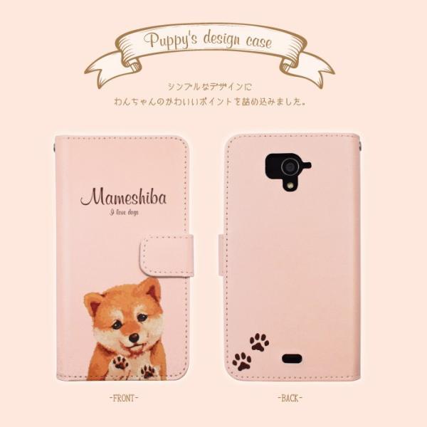 スマホケース 手帳型 全機種対応 iPhone11 pro max iphone8 iPhone XR AQUOS sense2 r3 ケース Xperia XZ3 1 Galaxy S10 携帯ケース アンドロイド 犬|kintsu|05