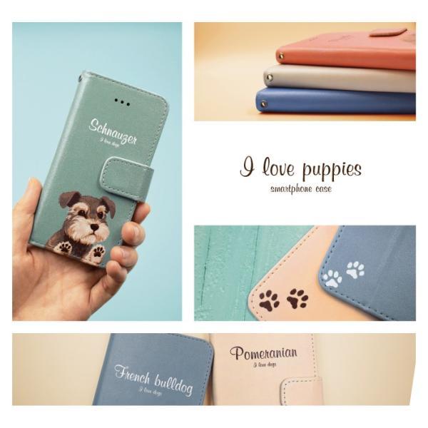 スマホケース 手帳型 全機種対応 iPhone11 pro max iphone8 iPhone XR AQUOS sense2 r3 ケース Xperia XZ3 1 Galaxy S10 携帯ケース アンドロイド 犬|kintsu|06
