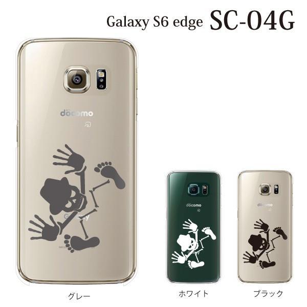 4c0adf94d3 ギャラクシー s6 edge ケース GalaxyS6 エッジ カバー / スカルハット(クリア) (SC- ...