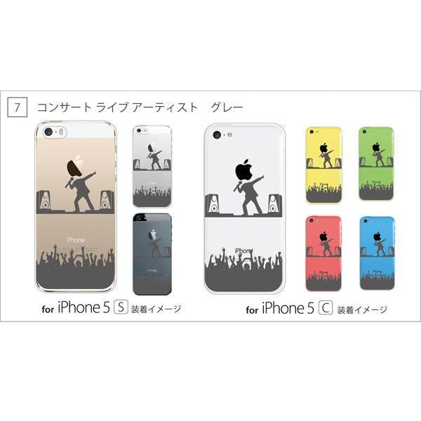 スマホケース iphone xs max xr ケース iphone8 plus カバー iphone7 iphone6s iphone se アイフォン おもしろ パロディ kintsu 04