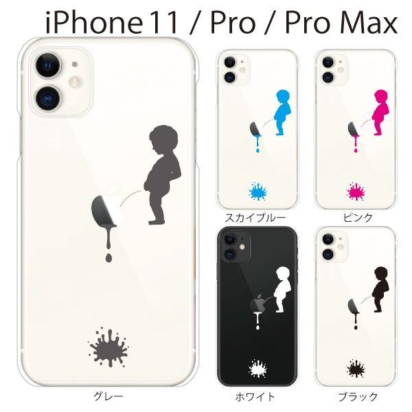 11 携帯 ケース