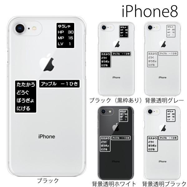 携帯 ケース iphone8