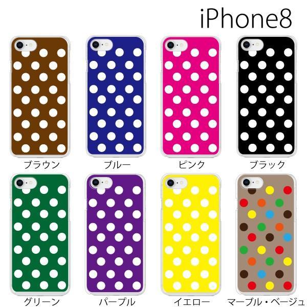 スマホケース アイフォン8プラス iphone8plus iphone8プラス 携帯ケース スマホカバー ホワイト ドット柄 水玉 TYPE3|kintsu|02