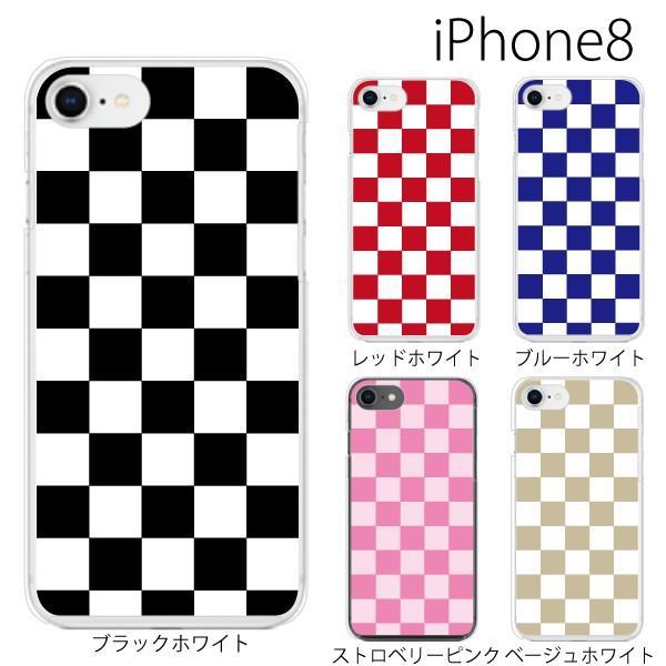 スマホケース アイフォン8プラス iphone8plus iphone8プラス 携帯ケース スマホカバー チェッカーフラッグ|kintsu