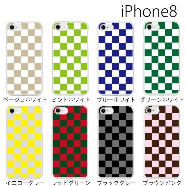 スマホケース アイフォン8プラス iphone8plus iphone8プラス 携帯ケース スマホカバー チェッカーフラッグ|kintsu|02