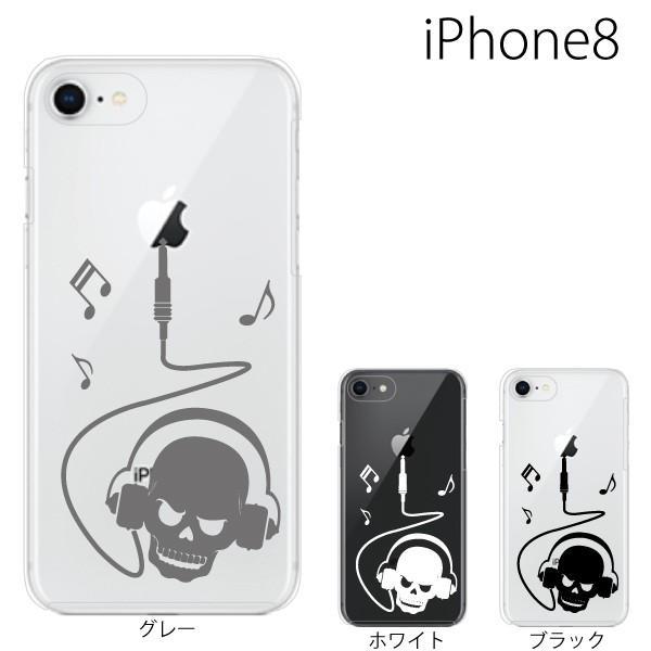 スマホケース アイフォン8プラス iphone8plus iphone8プラス 携帯ケース スマホカバー ドクロヘッドホン スカル|kintsu