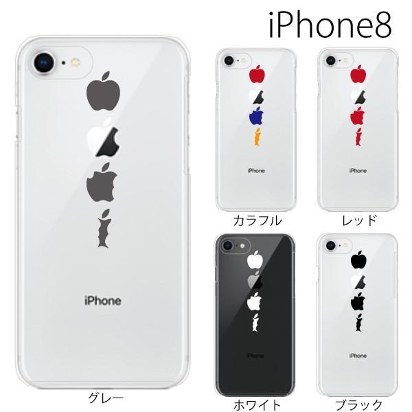 スマホケース アイフォン8プラス iphone8plus iphone8プラス 携帯ケース スマホカバー アップル SINKA|kintsu