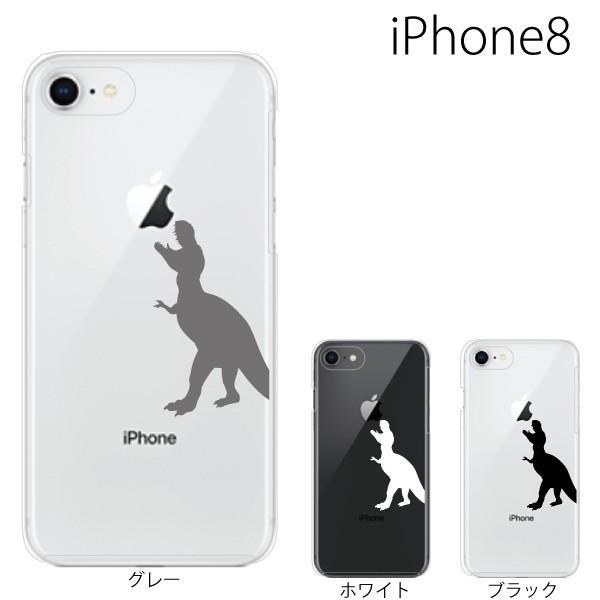 スマホケース アイフォン8プラス iphone8plus iphone8プラス 携帯ケース スマホカバー ザウルス 恐竜|kintsu