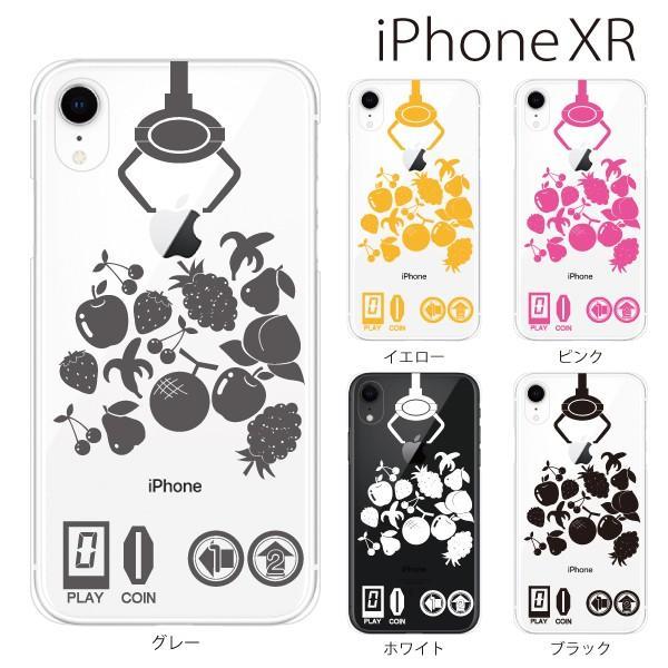 スマホケース iphone xr ケース スマホカバー 携帯ケース アイフォンxr ハード カバー UFOキャッチャー クレーンゲーム 果物