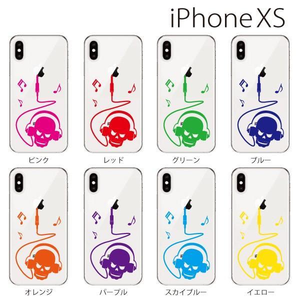 スマホケース iphonexs ケース スマホカバー 携帯ケース アイフォンxs ハード カバー ドクロヘッドホン スカル|kintsu|02