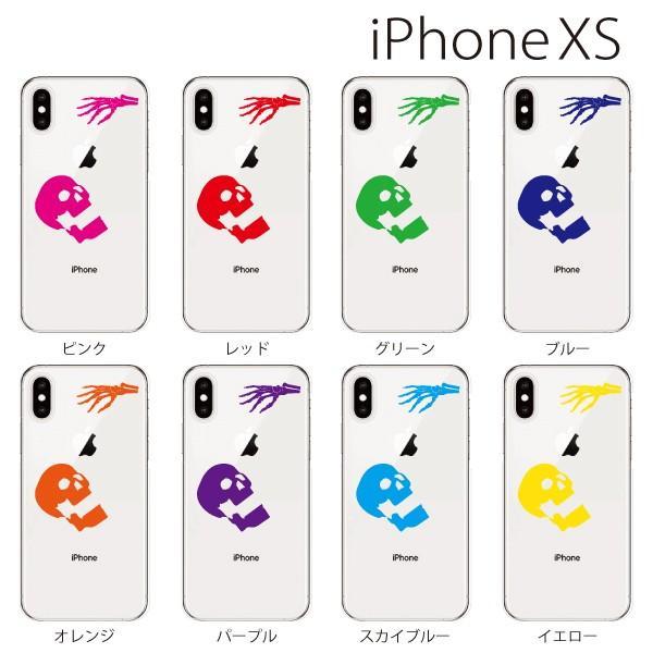 スマホケース iphonexs スマホカバー 携帯ケース アイフォンxs TPU素材 カバー ドクロ スカル EAT|kintsu|02