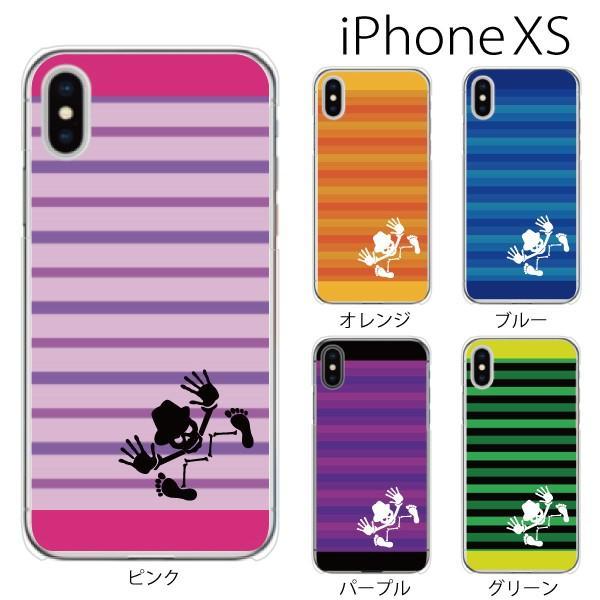 スマホケース iphonexs ケース スマホカバー 携帯ケース アイフォンxs ハード カバー ボーダー柄 スカルハット|kintsu