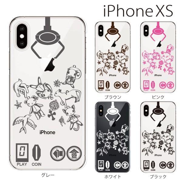 スマホケース iphonexs スマホカバー 携帯ケース アイフォンxs TPU素材 カバー UFOキャッチャー クレーンゲーム 玩具