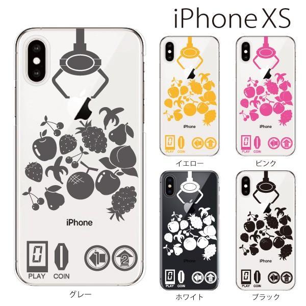 スマホケース iphonexs スマホカバー 携帯ケース アイフォンxs TPU素材 カバー UFOキャッチャー クレーンゲーム 果物