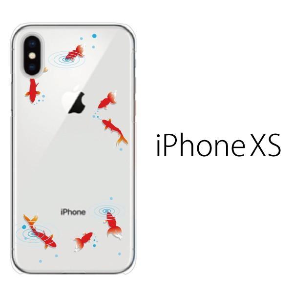 スマホケース iphonexs ケース スマホカバー 携帯ケース アイフォンxs ハード カバー 金魚 夏 きんぎょ クリア|kintsu