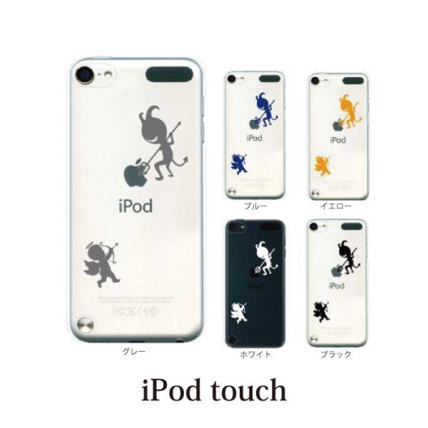 iPod TOUCH 7 6 5 ケース カバー / 天使と悪魔 エンジェル デビル / (ipodタッチ iPod touchカバー ipodtouch5カバー ケース)|kintsu