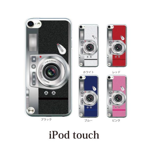 iPod TOUCH 7 6 5 ケース カバー / カメラ CAMERA (ipodタッチ iPod touchカバー ipodtouch5カバー ケース)|kintsu