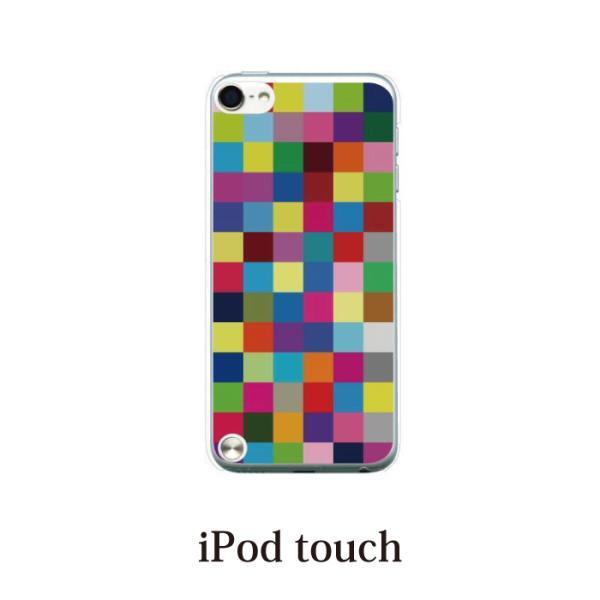 iPod TOUCH 5 6 ケース カバー / カラフルチェッカー ブロック (ipodタッチ iPod touchカバー ipodtouch5カバー ケース)