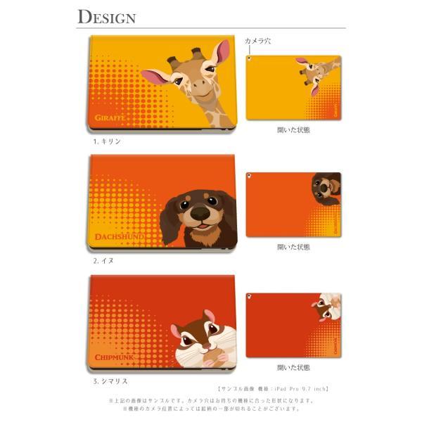 iPad ケース 2018 2017 pro 11インチ 12.9インチ 10.5 9.7 7.9 アニマル 動物 ドット柄 かわいい おしゃれ iPad アイパッド カバー デコ タブレット デザイン|kintsu|02