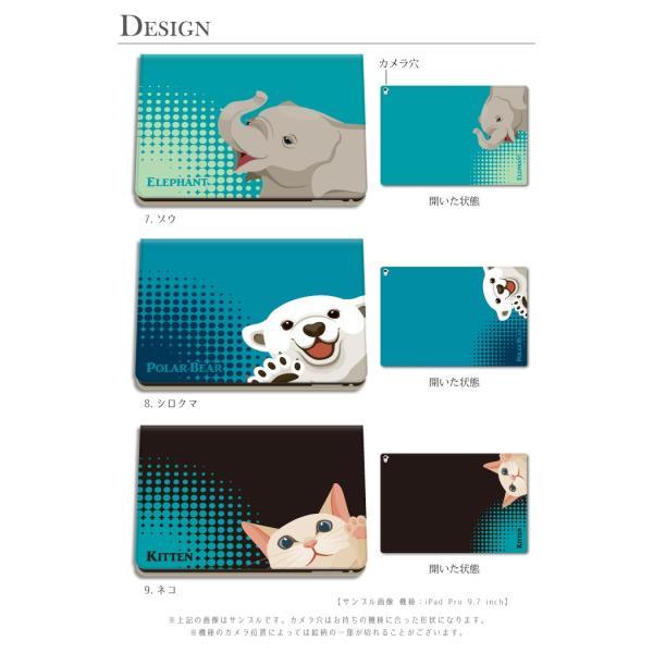 iPad ケース 2018 2017 pro 11インチ 12.9インチ 10.5 9.7 7.9 アニマル 動物 ドット柄 かわいい おしゃれ iPad アイパッド カバー デコ タブレット デザイン|kintsu|04