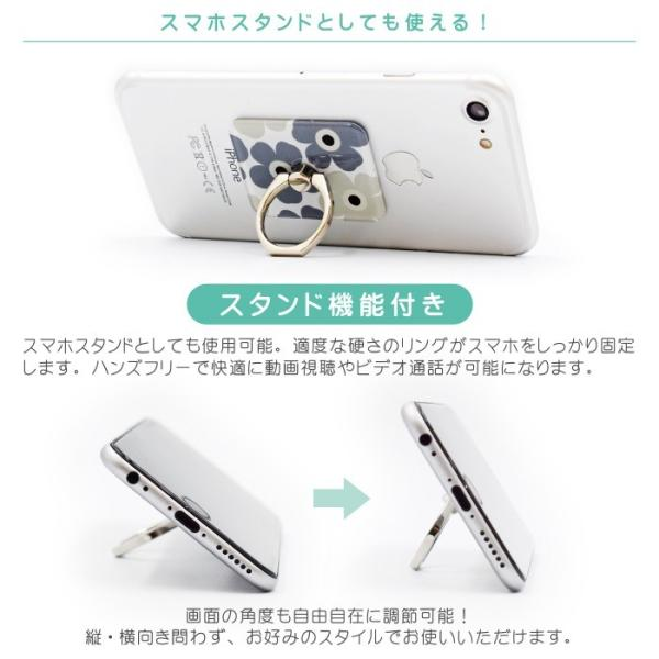 スマホリング おしゃれ スマホスタンド リングホルダー バンカーリング 動物 ハリネズミ 軽量 iphone android 落下防止 スタンド 360度回転|kintsu|05