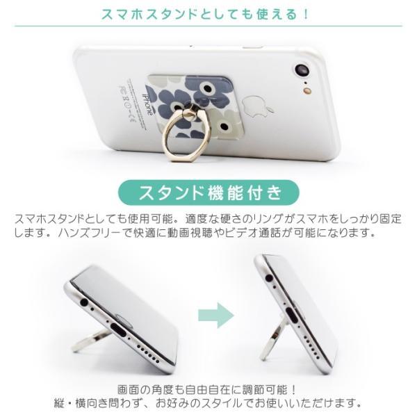 スマホリング おしゃれ スマホスタンド リングホルダー バンカーリング 花柄 軽量 iphone android 落下防止 スタンド 360度回転|kintsu|05