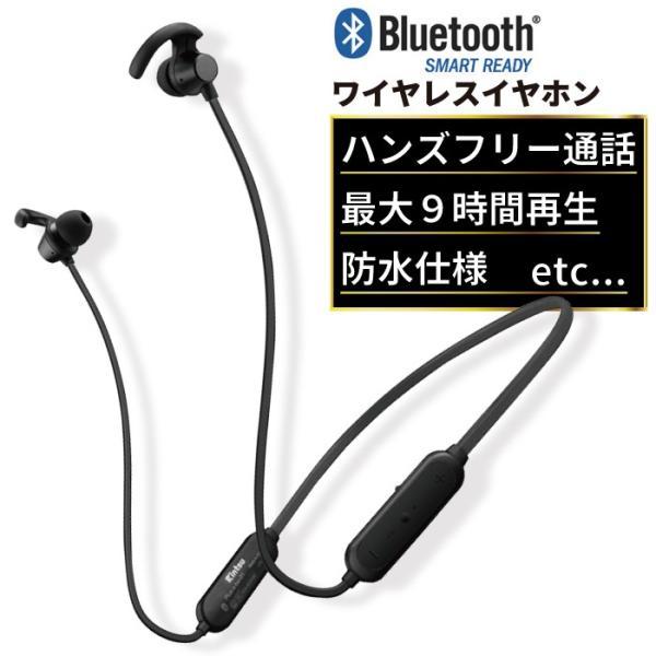 ワイヤレス イヤホン Bluetooth 高音質 両耳 防水 iPhone 黒 ブルートゥース スポーツ マイク付き android 長時間再生 kintsu