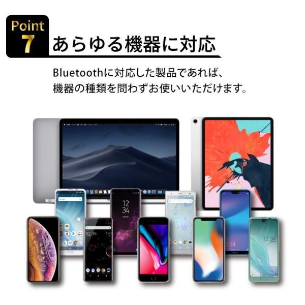 ワイヤレス イヤホン Bluetooth 高音質 両耳 防水 iPhone 黒 ブルートゥース スポーツ マイク付き android 長時間再生 kintsu 12