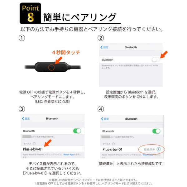 ワイヤレス イヤホン Bluetooth 高音質 両耳 防水 iPhone 黒 ブルートゥース スポーツ マイク付き android 長時間再生 kintsu 13