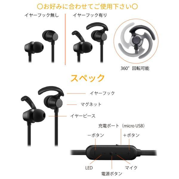 ワイヤレス イヤホン Bluetooth 高音質 両耳 防水 iPhone 黒 ブルートゥース スポーツ マイク付き android 長時間再生 kintsu 16