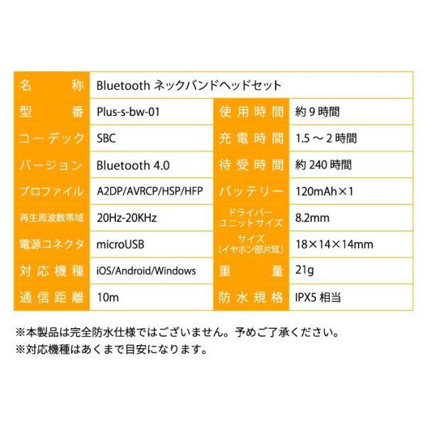ワイヤレス イヤホン Bluetooth 高音質 両耳 防水 iPhone 黒 ブルートゥース スポーツ マイク付き android 長時間再生 kintsu 17
