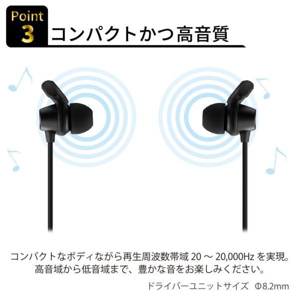 ワイヤレス イヤホン Bluetooth 高音質 両耳 防水 iPhone 黒 ブルートゥース スポーツ マイク付き android 長時間再生 kintsu 06